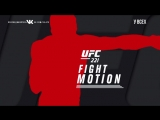 UFC 221  Fight Motion