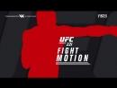 UFC 221  Fight Motion