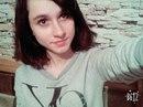 Инга Левченко фото #4