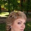 Elena Egoshkina