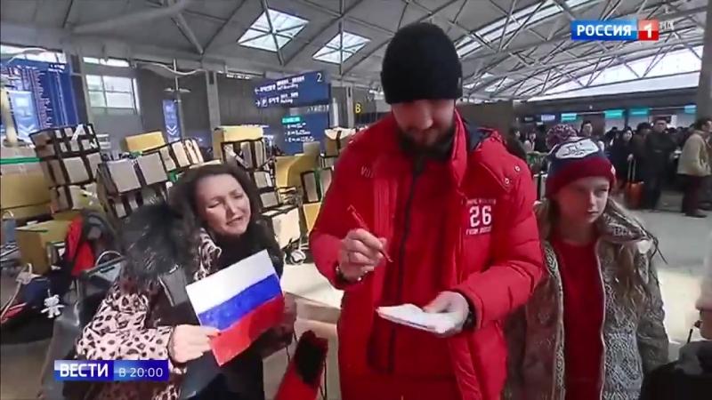 Россия 24 - Спасибо за медали: герои Игр в Пхенчхане вернулись на родину - Россия 24