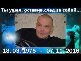 СВЕТЛОЙ ПАМЯТИ ЛЮБИМОГО СЫНА, БРАТА И ПАПОЧКИ...( на заказ skaydshou81@mail.ru)