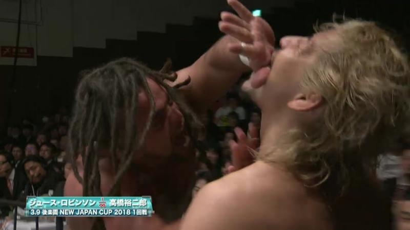 Juice Robinson vs. Yujiro Takahashi (NJPW - New Japan Cup 2018)