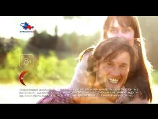 Пакет тематических каналов «Ночной»   Триколор ТВ в Архангельске