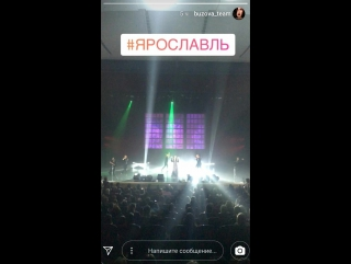 Buzova_team — КЗЦ МИЛЛЕНИУМ
