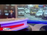Краснодар занял 21 е место в мире по загруженности дорог