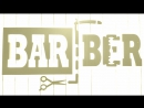 BarBer – настоящий барбершоп на северо-востоке Москвы