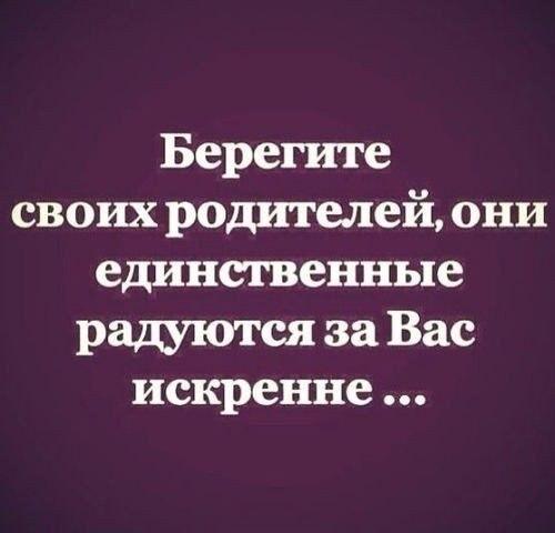 Фото №456257057 со страницы Макса Микунова