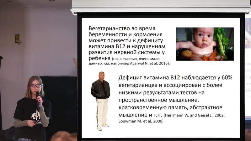 Ася Казанцева_ Еда вредная и полезная, Кемерово 2017