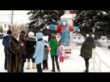 праздник Масленица Родники.2018