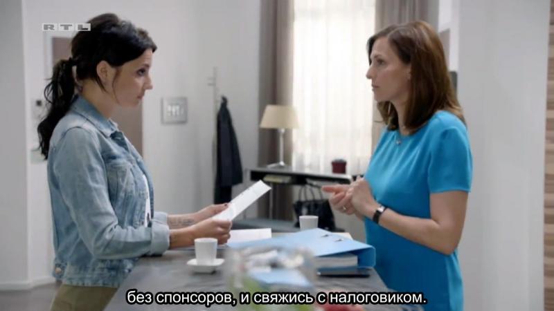 Anni/Katrin and Jule 14.08.17 (rus)