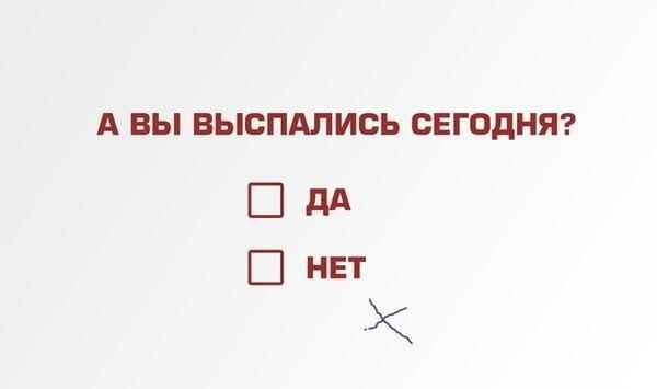 Фото №456268358 со страницы Вахтанга Антии
