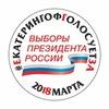 Администрация округа Екатерингофский