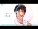 The Unit - ToppDogg BJoo Super Slow Personal Teaser