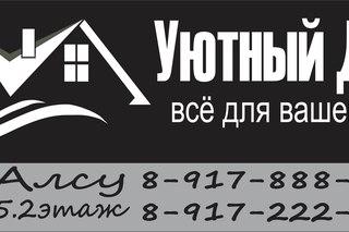 Доска объявлений в г.альметьевск дать бесплатное объявление по украине с ф