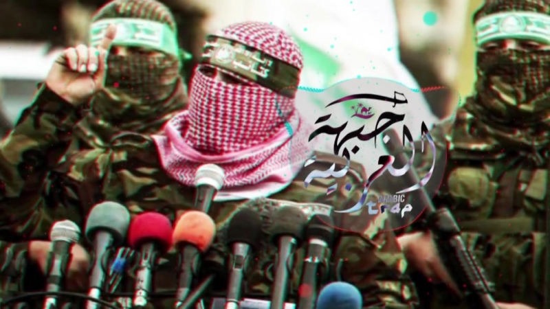Inova - Siri Siri Ya Hamas (jihad-Hamas)