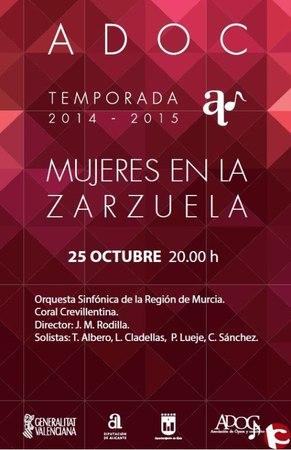 Mujeres en la Zarzuela (Auditorio ADOC de Elda, Murcia, 25 de Octubre de 2014)