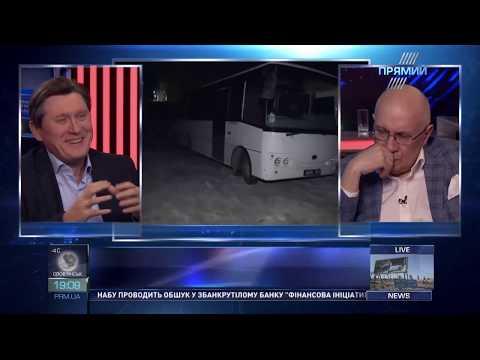 Володимир Фесенко гість програми Ехо України Матвія Ганапольского від 23 березня 2018 року