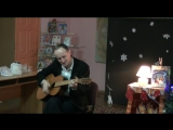 Рождественский концерт клуба поэзии и авторской песни