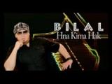 Cheb Bilal - Hna Kima Hak ( 144 X 176 ).3gp