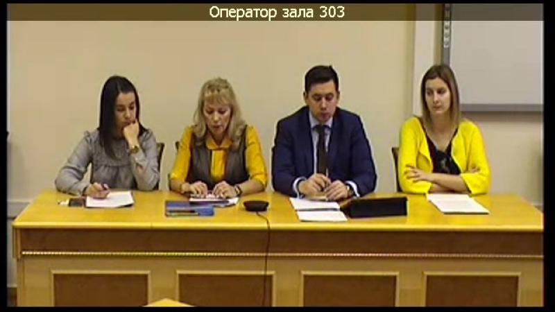 Групповая_конференция_2017-11-30_10-05-01