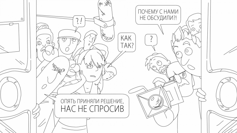 Социальный ролик Открытой власти легче верить в поддержку Закона о прозрачности в Гагаузии