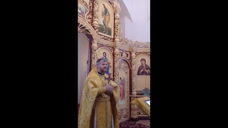 26 ноября, воскресенье(13 ноября по ст.ст.) Неделя 25-я по Пятидесятнице. Глас 8-й. Свт. Иоанна Златоустого, архиеп. Константино