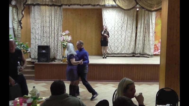 14 октября 2017 Покров, танец Маши и Серёжи