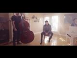 Годный кавер новой песни Khalid - Young Dumb & Broke в исполнении Daniel Skye & KHS COVER