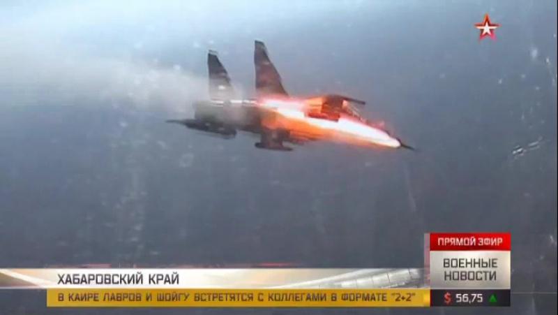 Новейший истребитель Су-35С примут на вооружение в конце 2017 года
