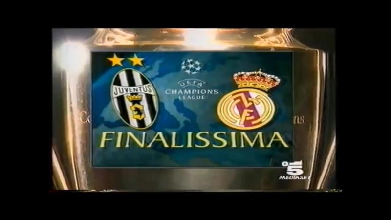 Заставка финала Лиги Чемпионов 1998 Ювентус Реал Мадрид