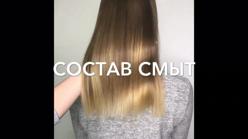 Полуперманентное выпрямление на сильновьющиеся волосы
