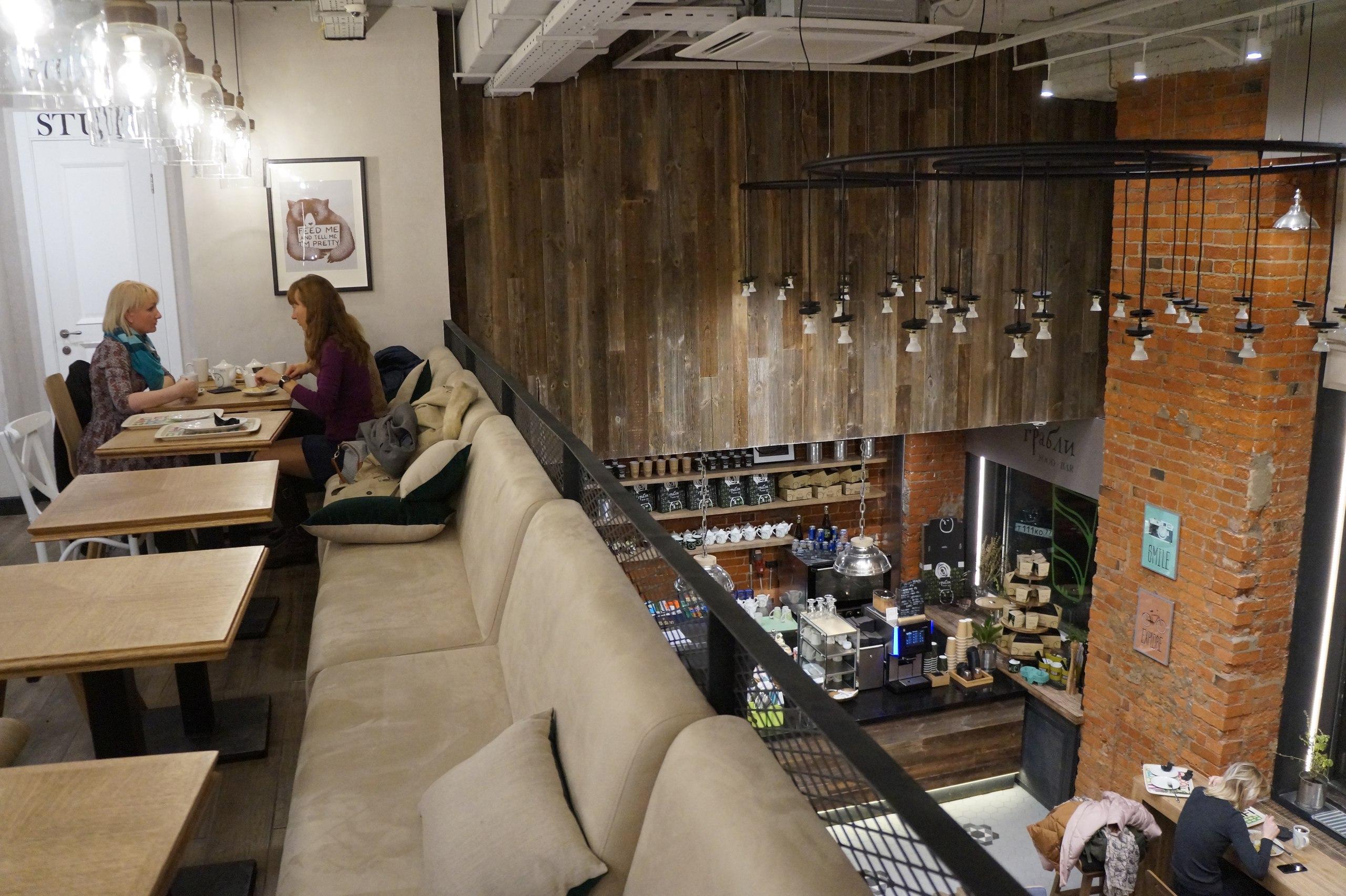 Блогеров приглашают на дегустацию Грабли Food bar