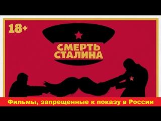 ТОП 10 фильмов, запрещенных к показу в кинотеатрах России.