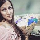 Юлия Иванова фото #38