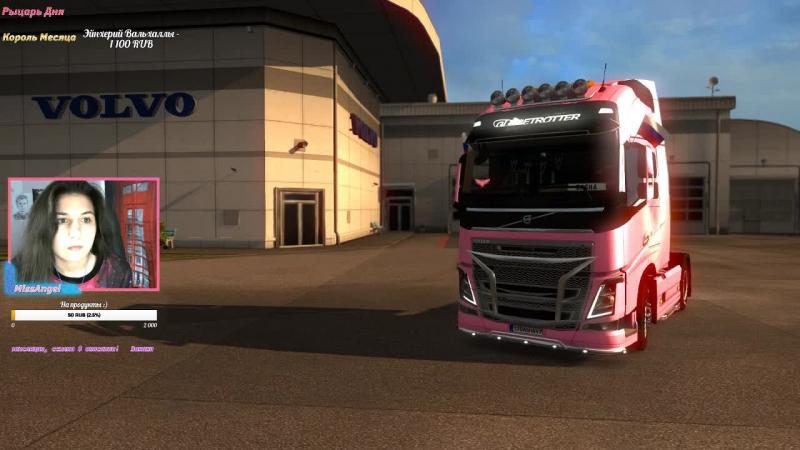 Стрим по Euro Truck Simulator 2 Катаемся по Европе ╰(*´︶`*)╯