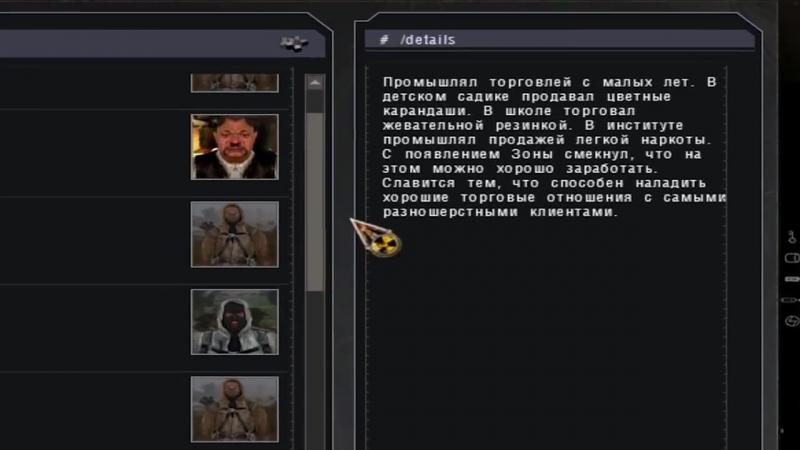 [VANDELEY] [S.T.A.L.K.E.R.] ОБЗОР БИЛДА 2571: бета-версия Тени Чернобыля