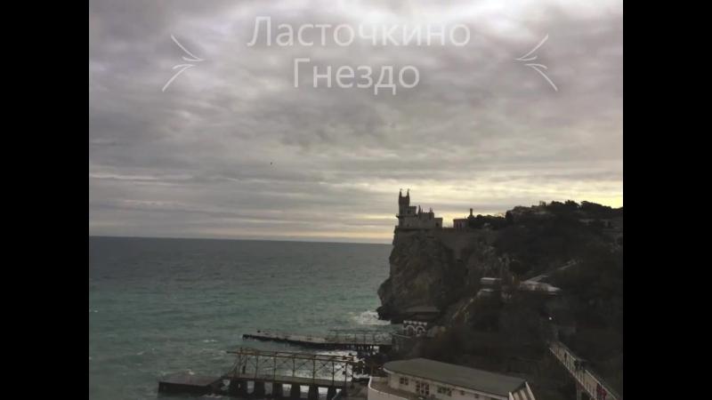 Ласточкино Гнездо Крым Crimea Krim