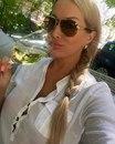 Екатерина Смирнова фото #24