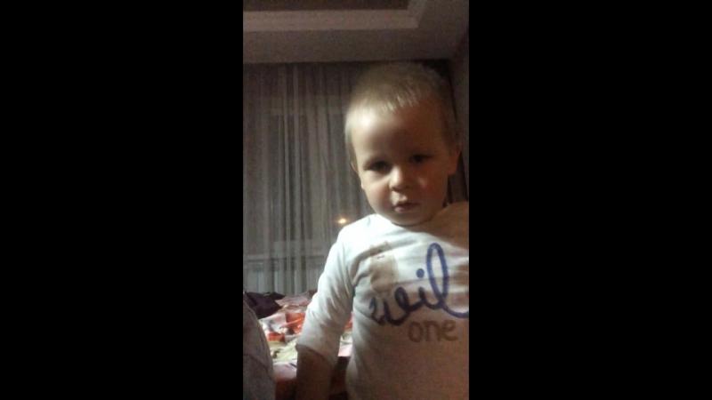 гуси-гуси (Рома 2 года 6 месяцев)