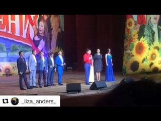 Начало гастрольно концерта в Москве, 07.06.2017г. БКЗ