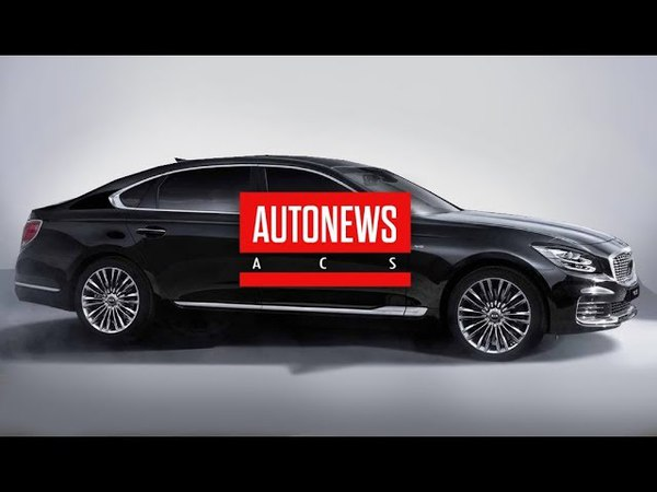 Представлен седан KIA Quoris нового поколения