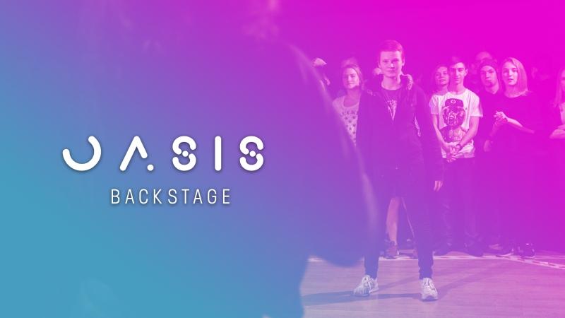 OASIS | Backstage: танцевальная лихорадка