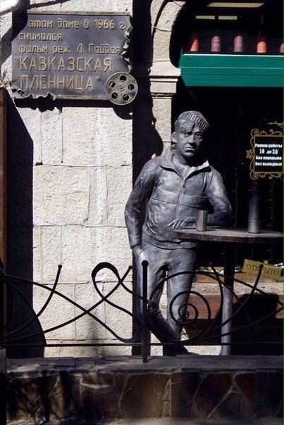 Памятник Балбесу из фильма Кавказская пленница. Алушта