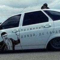 Рещенко Влад
