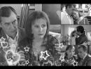 Клеопатра и Леонид Салин ( Обреченная стать звездой)