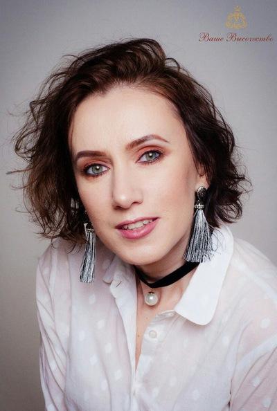 Ольга Мордвина-Щодро