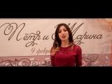 Ведущая София (промо ролик)