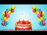 оригинальное поздравление на день рождения ребенку, красивая детская песня с дне