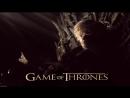 Игра престолов-Русский вокал